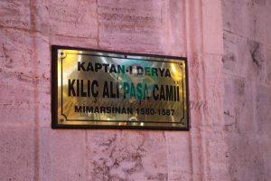 kilic-ali-pasa-camii-2